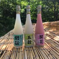 'Doburoku': Reviving a rustic sake tradition