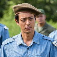 Junji Sakamoto's 'Ernesto' tells the story of a Japanese man's role in Che's revolution