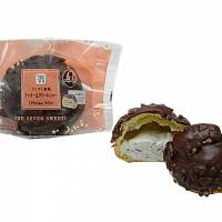 7-Eleven's Cookies and Cream Puff: A solid improvement to the sweet staple