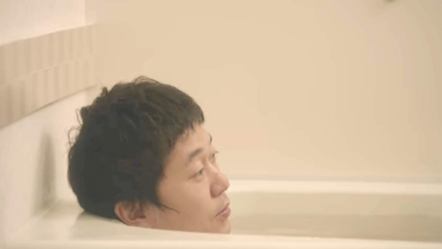 A father's plight: Soaking away his troubles in a bath before his son's birthday. | YOUTUBE