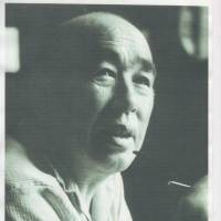 Writing Hokkaido: The poetry of Genzo Sarashina, who is pictured here, is collected in 'Kotan Chronicles: Selected Poems 1928-1943.' | COURTESY OF TESHIKAGA TOWN LIBRARY