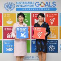 Justice Minister Yoko Kamikawa (left) and U.N. Information Centre Director Kaoru Nemoto discussed the Sustainable Development Goals and other issues  at the Justice Ministry in Chiyoda Ward on Sept. 27. | YOSHIAKI MIURA