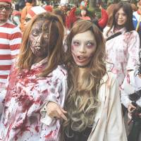 Some Japanese to scream at the screen this Halloween