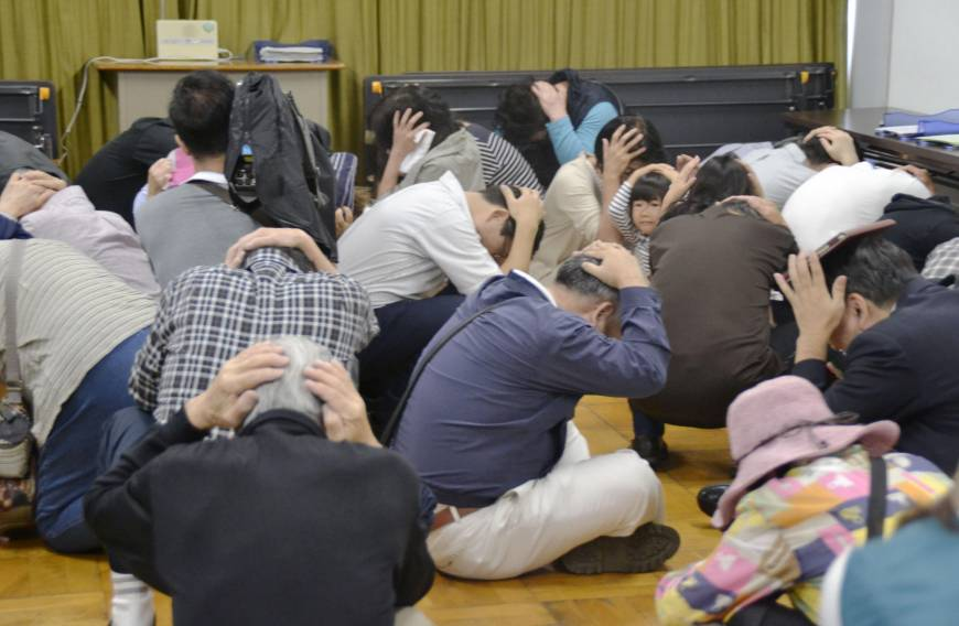Duck and cover: Regulation by and for the state, through the Japanese people