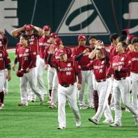 Eagles manager Nashida to stay; Matsui set to move on