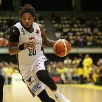 Cartier Martin brings NBA skills to B. League
