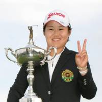 Hataoka becomes second to repeat at Japan Women's Open
