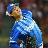 BayStars starter Haruhiro Hamaguchi tossed seven innings of one-run ball against the Carp in Game 2 of the Central League Climax Series Final Stage on Thursday at Mazda Stadium. Yokohama beat Hiroshima 6-2. | KYODO