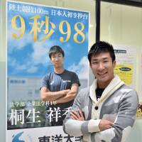 Yoshihide Kiryu ran the 100-meter sprint in 9.98 seconds on Sept. 9, becoming the first Japanese sprinter to break the 10-second barrier. | YOSHIAKI MIURA