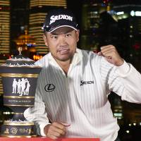 Hideki Matsuyama calls chance to golf with Shinzo Abe, Donald Trump 'once-in-a-lifetime' opportunity