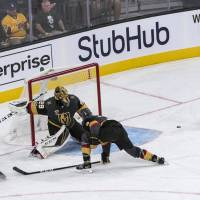 Knights handed first NHL loss