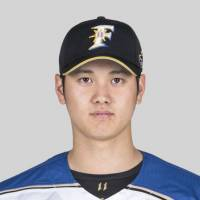 Shohei Otani to have surgery on right ankle Thursday