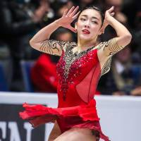 Rika Hongo competes in the short program at Skate Canada on Friday. Hongo is in sixth place going into Saturday's free skate. | SERGEI BELSKI / USA TODAY / VIA REUTERS