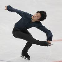 Nathan Chen competes in the men's free program at the Cup of Russia on Saturday. Chen finished first overall with 293.79 points. | AP