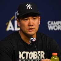 Yankees hurler Masahiro Tanaka named starter for Game 1 of ALCS against Astros