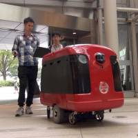 [VIDEO] Demonstration of ZMP's CarriRo Delivery robot at Roppongi Hills