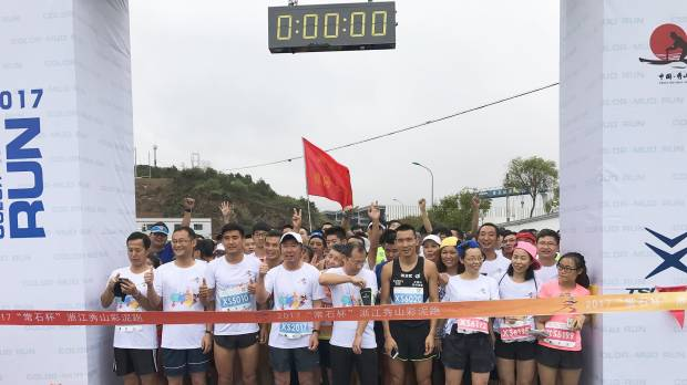 """More Than 1,000 People Compete """"2017 TSUNEISHI CUP"""" Marathon Held at Xiushan Island<br />"""