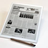 Trial of The Japan Times on Sony's Digital Paper