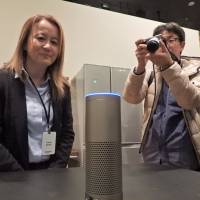 Amazon to join rivals in Japan's emerging AI speaker market