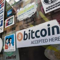 Bitcoin has moved beyond $10,000 for the first time, bringing this year's price surge to more than 10-fold even as warnings grow that the digital currency is an asset bubble. | ISTOCK