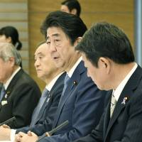 Government will take steps to help farmers after Japan-EU free trade accord is implemented