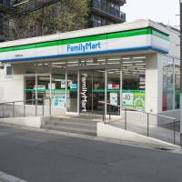Taking convenience to another level, FamilyMart to install laundry machines in 500 stores