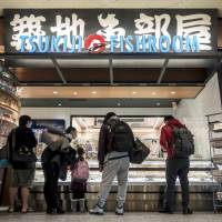 Sushi as fresh as gets, flown straight from Tsukiji to New Jersey airport