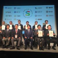 Mayors of municipalities recognized as 'Sharing Cities' gather during Share Summit 2017 in Tokyo on Wednesday. | ALEX MARTIN