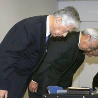 Toray latest in slew of Japanese firms to admit falsifying data