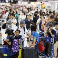 Money from proposed tax would be used to assist Japanese abroad