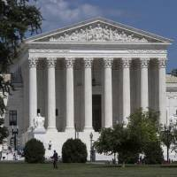 U.S. Supreme Court wary about widening corporate whistle-blower protections