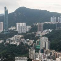 Got a spare $71 million? How about a single Hong Kong apartment?