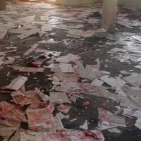 Nigeria police say at least 50 killed in mosque bombing