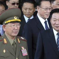 Pyongyang mum after Seoul spy agency reports two top North Korea military officers were punished