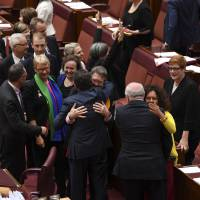 Australian Senate passes same-sex marriage bill in key step