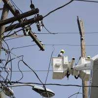 Blackout hits Puerto Rico just as utility reached 50% goal, people restocked fridges