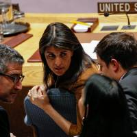 Russia casts 11th U.N. Syria veto, again blocking inquiry into chemical attacks