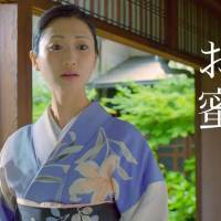 The Miyagi Prefectural Government removed an online tourism promotional video featuring actress Dan Mitsu that has been criticized as sexually suggestive. | KYODO