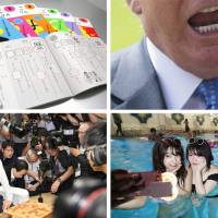 Japan's buzzwords of 2017 cover everything from politics to poop