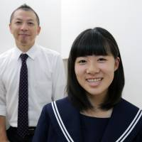 Asuka Kamiya, who launched a company to support students seeking to apply for patents, is seen with her father, Toyoaki, in Anjo, Aichi Prefecture. | COURTESY OF TOYOAKI KAMIYA / VIA CHUNICHI SHIMBUN