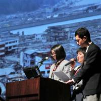 International disaster prevention forum begins in tsunami-hit Sendai