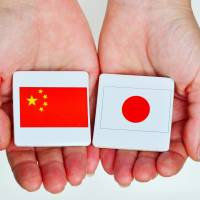 Record number of dual nationality holders became Japanese in 2016