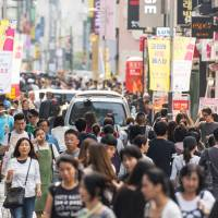 About 38,000 Japanese nationals reside in South Korea, mainly in and around the capital. | ISTOCK