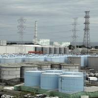 Fukushima face-lift masks morass inside