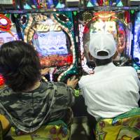 A survey found that 700,000 Japanese adults were estimated to have suffered from gambling addiction in the past year, while about 3.2 million were estimated to have suffered from it at some point in their lives. | BLOOMBERG