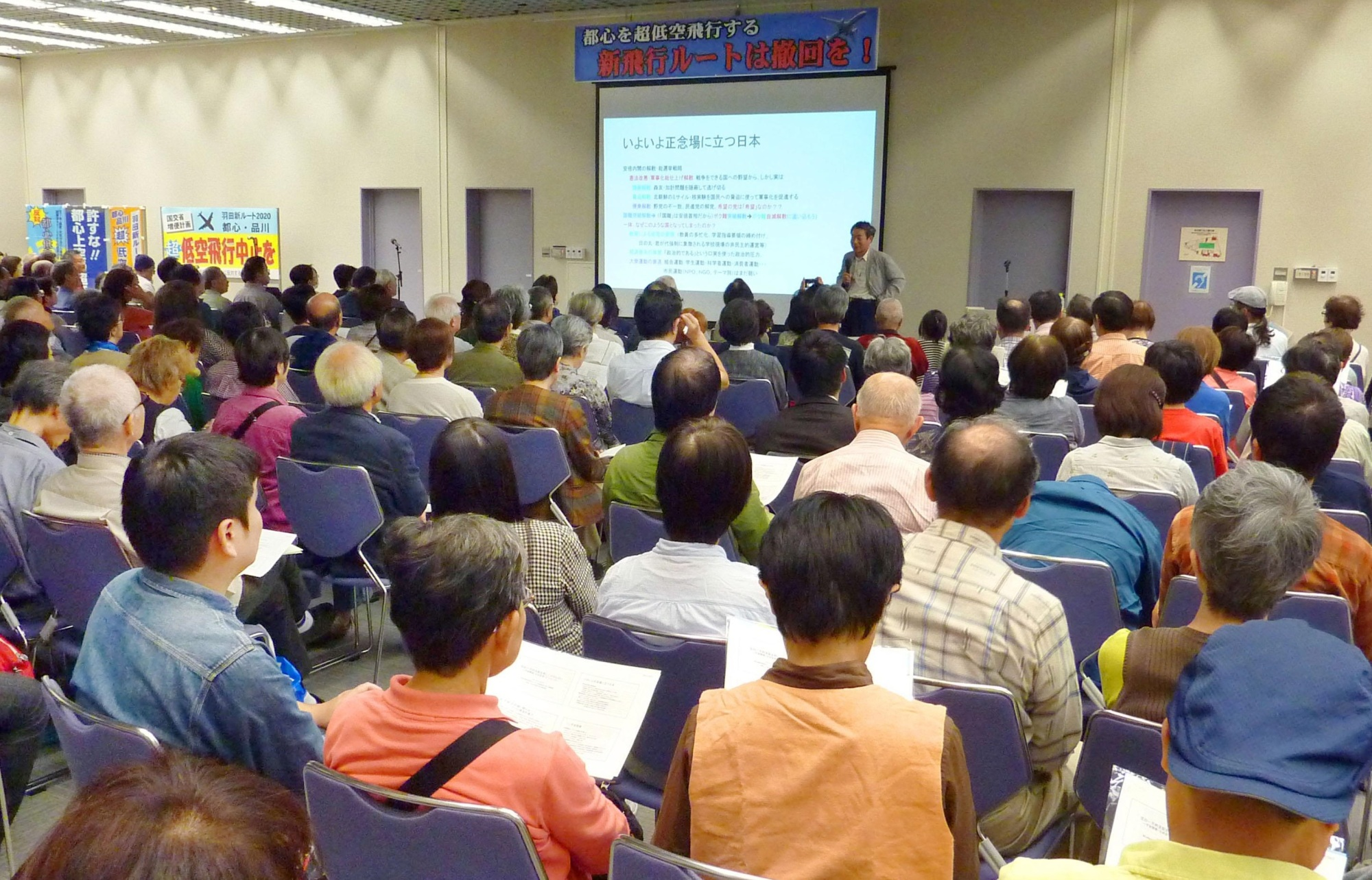 Residents opposed to the new flight routes planned over central Tokyo hold a meeting Oct. 9 in the Oimachi district. | KYODO