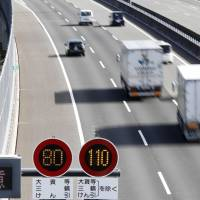 Speed limit raised to 110 kph on section of Shin-Tomei Expressway in trial to study safety