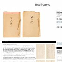 The website of London-based auction house Bonhams shows the transcript of Emperor Hirohito's account of World War II titled 'Showa Tenno Dokuhakuroku' ('Emperor Showa's Monologue'), which is set to be auctioned next month.
