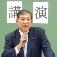Former Liberal Democratic Party Secretary-General Shigeru Ishiba says Japan needs the technology to produce nuclear weapons, during a speech in Tokyo on Sunday. | KYODO