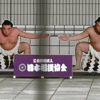 Sumo advisory council recommends 'extremely harsh punishment' for Harumafuji